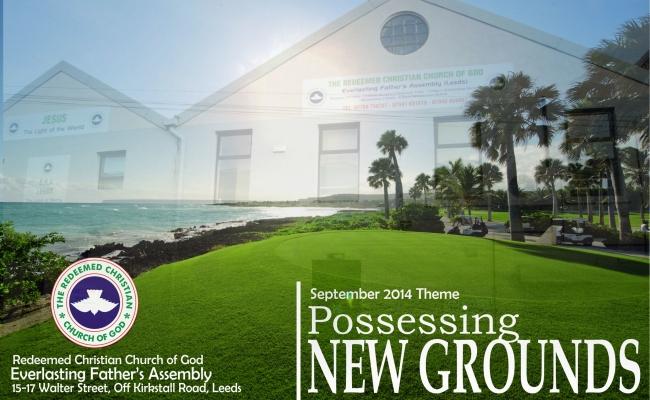 September 2014 Theme – Possessing new grounds
